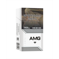 Сигареты AMG  Compatto white