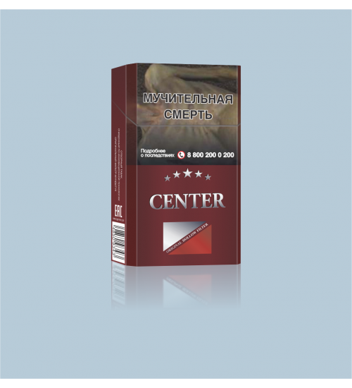 """Cigarettes """"Center King Size red''"""