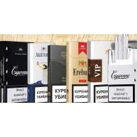 Приобретайте Армянские сигареты! Качество продукции вас удивит!